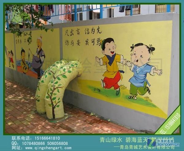 华阳路弟子规手绘墙